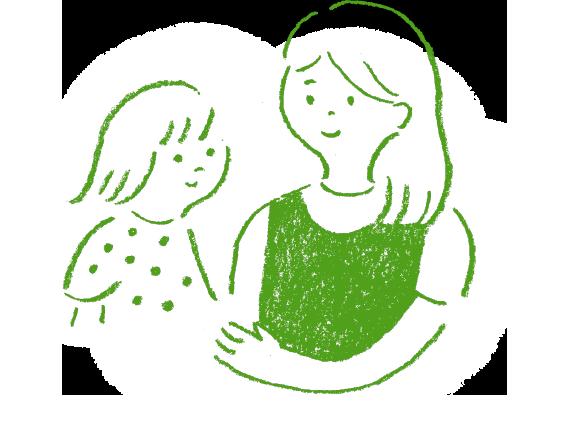 障がい児支援に関する事業のイラスト